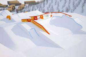 Olympic Slopestyle Course Revealed