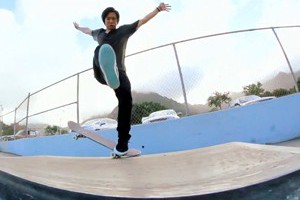 Jason Park: Welcome to Force Wheels