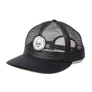 Elm Holeshot Trucker Hat - Black