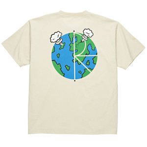 Polar World Fill Logo T-Shirt - Sand
