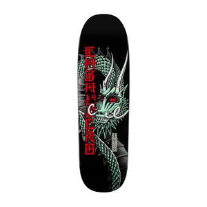 """Powell-Peralta Caballero Ban This 9.26"""" Skateboard Deck"""