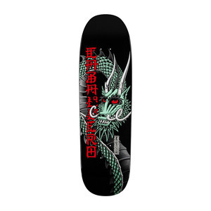 """Powell-Peralta Caballero Ban This 9.26"""" Skateboard Deck - Red/Mint"""