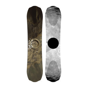 YES. 20/20 Powder Hull 154 Snowboard 2017